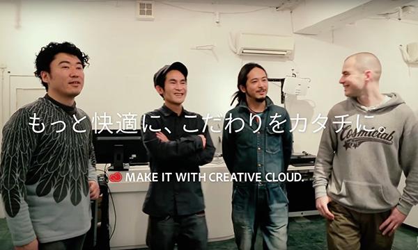 Adobe Creative Cloud CM
